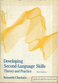 Developing Second-Language Skills